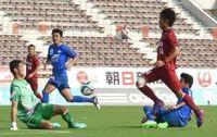 FC琉球、3連敗で9位後退 決定力欠き町田に完敗