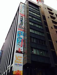 琉球放送社屋