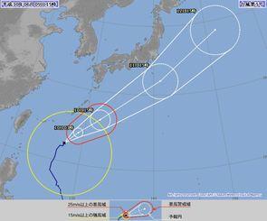 台風5号(9日15時現在、気象庁HPから)
