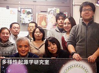 進化の謎の解明に取り組む新垣陽子さん(前列中央)ら東京大学の野崎久義准教授の研究室のメンバーら
