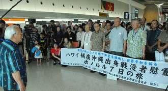 ハワイでの慰霊祭に向けた結団式で、あいさつする渡口彦信さん(左)=2日午前、那覇空港