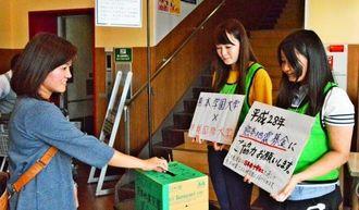 熊本地震被災者支援のため募金を呼び掛ける井明香里さん(中央)=23日、那覇市・天久りうぼう