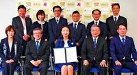 沖縄の7商社、輸出増へ連携協定 情報共有や共同輸送