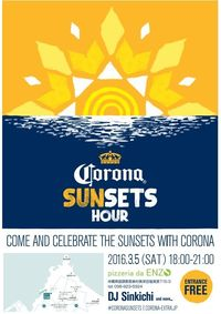 CORONA SUNSET HOUR 5日開催