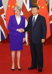 習主席「黄金時代」発展呼び掛け 英国のメイ首相と会談