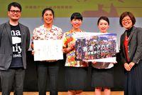 かまぼこ販促案 最高賞/キリ学チーム「マーミン」/フードトラックを活用/県のアジア経済戦略コンペ