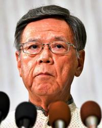辺野古埋め立て開始:翁長知事「許し難い」 工事差し止め訴訟へ