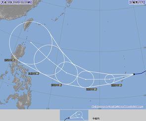 台風22号・5日間進路予想図(10日9時、気象庁HPから)