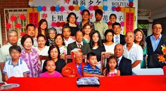 国内外から駆け付け、タケおばー(下段中央)のカジマヤーを祝った=ボリビア