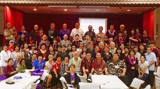 アイデンティティーや文化などについて意見交換した参加者ら=3月20日、ハワイ州マウイ島