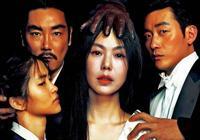 【桜坂劇場・下地久美子の映画コレ見た?】「お嬢さん」 令嬢と詐欺師、奇妙な絆