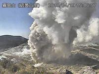 霧島連山・硫黄山噴火、レベル3 250年ぶり、2キロ立入規制