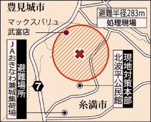 不発弾処理 現場の地図