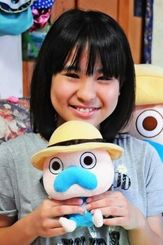 西村美海さん