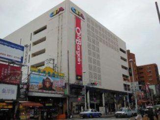 2013年7月に閉店した「那覇OPA」ビル=2013年、那覇市松尾