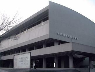 東京国立近代美術館=東京都千代田区