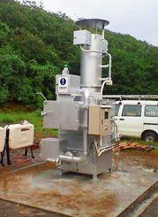 小型焼却炉「チリメーサー」(トマス技術研究所提供)
