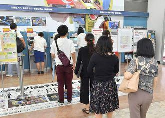 ゴールデンウィークを前にATMに並ぶ人たち=26日午後、那覇市久茂地・琉球銀行本店