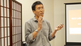 シンガポール大学の林建宏さん
