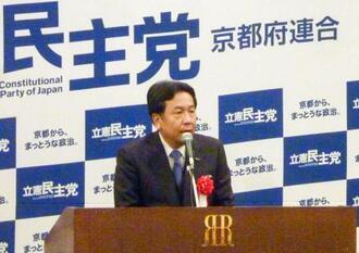 京都市での党会合で、あいさつする立憲民主党の枝野代表=8日午後