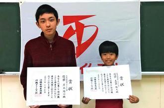 沖縄こども囲碁大会で優勝した岸本陽介さん(左)、喜瀬稀大さん=23日、浦添市仲間