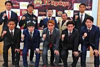 J2昇格へ「昇竜のように」 15周年のFC琉球、新ユニホームに沖縄の守り神シーサー