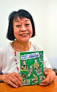 ウチナー愛を雑誌に凝縮 「沖縄と大和を結ぶ」素顔を伝えたい