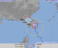 台風9号:竹富町・与那国町に暴風警報 今夜遅くまで警戒を
