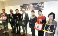 吉田カバンに琉球絣 リウボウで限定販売