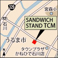 「SANDWICH STAND TCM」の場所