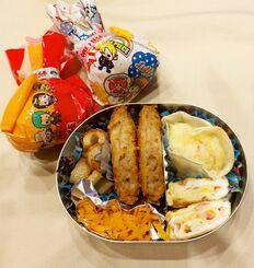 吉川結尋さんが父親のために作った弁当。ギョーザの皮で作ったグラタンなどで彩られる