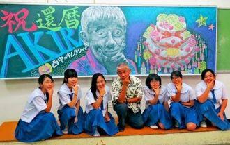 平良明先生(中央)のそっくりさんを描いた美術部の作品