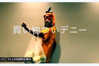 知事選期間中に拡散されたリュウキュウイシガメさんの動画