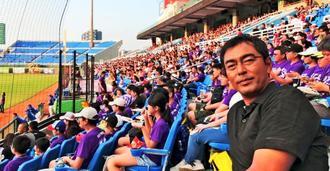 台湾でプロ野球リーグを視察する大野倫さん(右)=提供