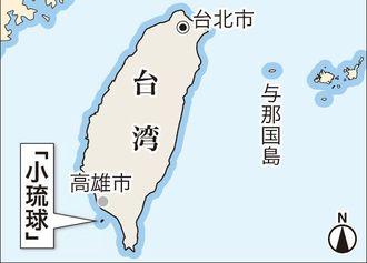 台湾・小琉球の位置