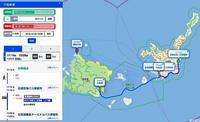沖縄県、グーグルにデータを提供 宮古・石垣への経路検索