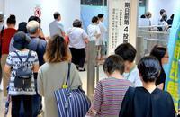 台風24号接近、どうなる沖縄知事選挙 投票日変更が広がる可能性も
