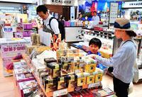 沖縄みやげのお菓子、7割が県外で製造【深掘り】