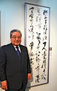 「豊かな沖縄願い揮毫」 現代の書新春展、豊平峰雲さん出品