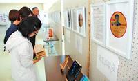 昭和の名曲「お富さん」作曲家、生誕100年 出身地の沖縄・恩納村で資料展