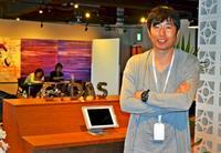 東京から沖縄に本社移転 人材育成サービスのサイダス、アジア展開も「伸びる力ある」