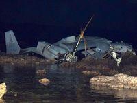 米軍機墜落、沖縄で45年間に47件 事故は計709件