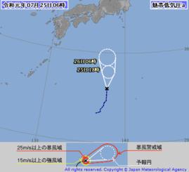 熱帯低気圧、勢力を強めながら日本の南へ   沖縄タイムス+プラス ...