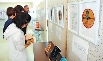 渡久地政信さん作曲のレコードや曲ができたエピソードなどを紹介している資料展=恩納村博物館