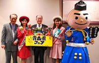 米、地酒、リンゴ…自慢の260品が沖縄のイオン34店に 「青森県フェア」23日まで