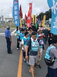 辺野古ゲート前 5.15平和行進に参加する市民らが抗議集会