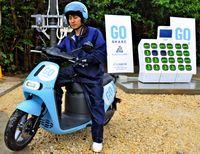 電動スクーターをシェア/石垣できょうから 観光客対象に/地域住民利用も検討/e−SHARE石垣運営 エコPR