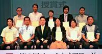 旅行予約サイト会員が評価したホテルは… ちゅらとくアワード、沖縄県内11社表彰