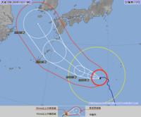 台風19号(ソーリック)20日に「非常に強い」に発達 奄美に接近か