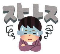 ストレスと心因性嘔吐症 どんな病気?治療法は? 沖縄県医師会編「命ぐすい耳ぐすい」(1147)
